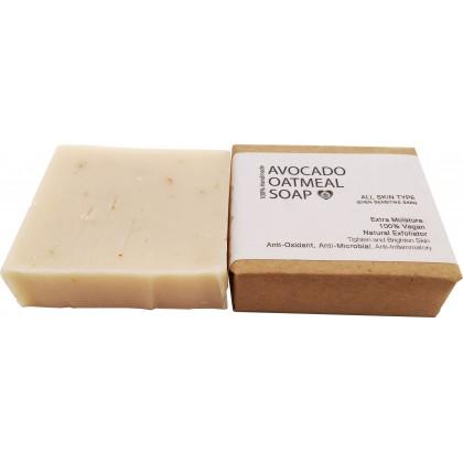Avocado Oatmeal Soap (Approx. 100g)