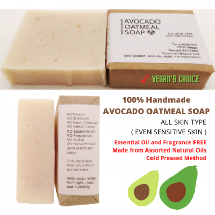 Avocado Oatmeal Soap (Approx. 100g)