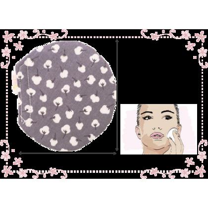 Ecogreen Multipurpose Facial Cotton (Dark Blue x 7 pcs)